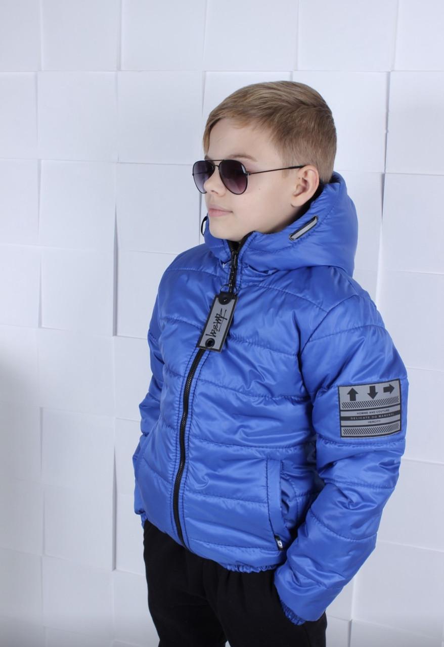 """Куртка демисезонная """"MS"""" 122-152 см Синяя Оптом"""