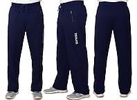 Мужские спортивные штаны больших размеров, батал, синие