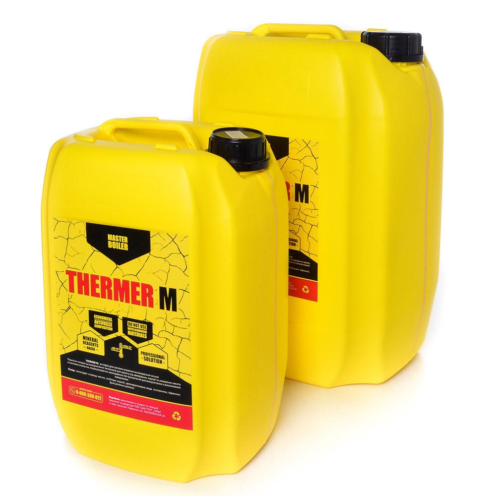 Антифриз для систем отопления на минеральной основе THERMER® M 20 л