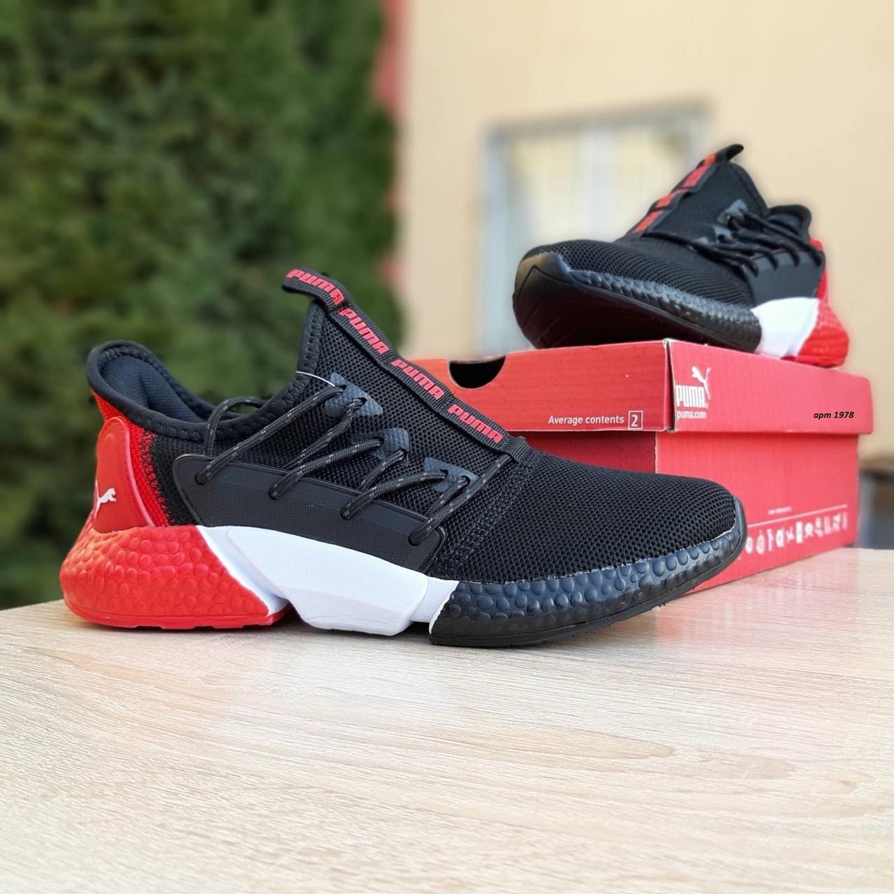 Кросівки чоловічі розпродаж АКЦІЯ 750 грн Рима42й(26.5 см) останні розміри люкс копія