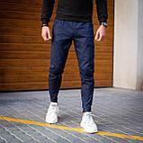 Мужские штаны Vibukh (синие), фото 4
