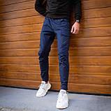 Мужские штаны Vibukh (синие), фото 6