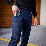 Мужские штаны Vibukh (синие), фото 8
