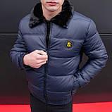 Мужская зимняя куртка Каденки (синяя), фото 3