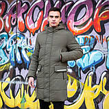 Мужская зимняя куртка 'Interstellar' (хаки), фото 2