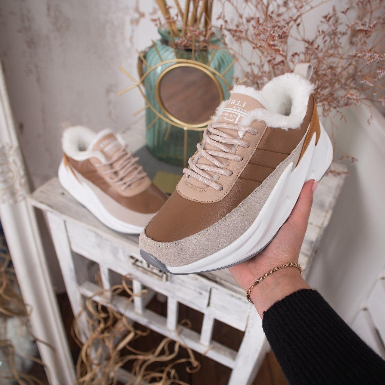 Женские зимние ботинки Стилли Реберу (бело-коричневые)