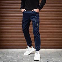 Мужские штаны Everest (синие) - S