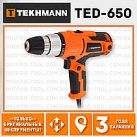 Сетевой шуруповерт двухскоростной TEKHMANN TED-650