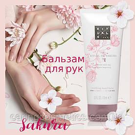 """Rituals. Бальзам для рук """"Sakura"""". 70 мл. Виробництво Нідерланди."""