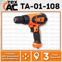 Шуруповерт сетевой Tex.AC ТА-01-108 Техас