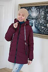 Куртка жіноча демісезонна трансформер в жилет (розміри 52, 54, 56, 58, 60)