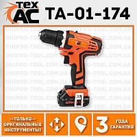 Шуруповерт аккумуляторный Tex.AC ТА-01-174 Техас