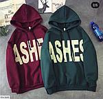 """Худи женское """"Ashes"""", фото 2"""