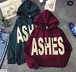 """Худи женское """"Ashes"""", фото 4"""