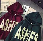 """Худи женское """"Ashes"""", фото 5"""