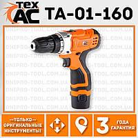 Шуруповерт аккумуляторный Tex.AC ТА-01-160 Техас