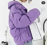 Женская фиалковая куртка, фото 2