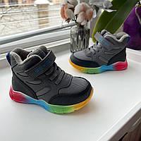 Демі черевики ботинки демисезон Weestep размер 22 23 24 25 26