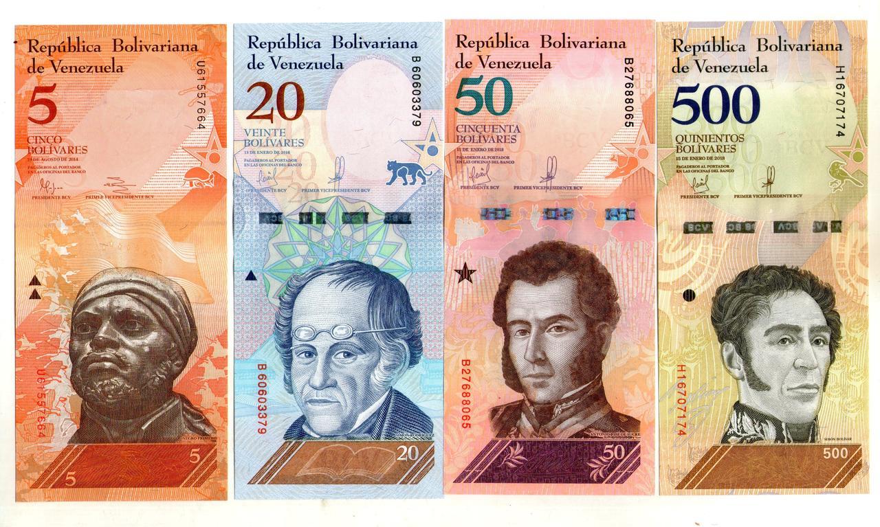 Набор банкнот Венесуэлы состояние UNS -4 шт. №4