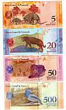 Набор банкнот Венесуэлы состояние UNS -4 шт. №4, фото 2