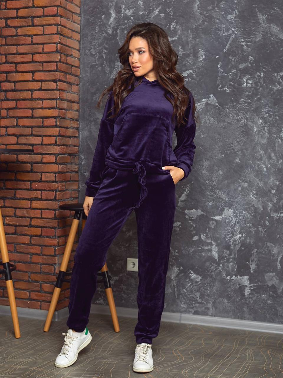 Магазин велюровых костюмов Фиолетовый