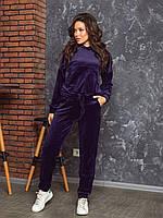 Магазин велюровых костюмов Фиолетовый, фото 1