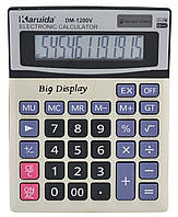 Настольный калькулятор Karuida DM-1200V (0424)