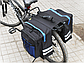 Сумка штани на багажник велосипеда. Велосумка для велосипеда загальним обсягом 27L, фото 8
