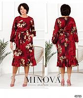Стильное, женственное платье большого размера Украина Минова Размеры: 46-48, 50-52, 54-56, 58-60, 62-64, 66-68