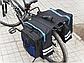 Сумка на багажник велосипеда. Велосумка на багажник для велосипеда загальним обсягом 27L. Колір чорний, фото 2