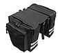 Велосумка на багажник. Сумка на багажник велосипеда загальним обсягом 27L. Колір чорний з синіми вставками, фото 2