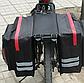 Велосумка на багажник. Сумка на багажник велосипеда загальним обсягом 27L. Колір чорний з синіми вставками, фото 6