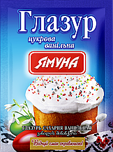 Глазур цукрова ванільна