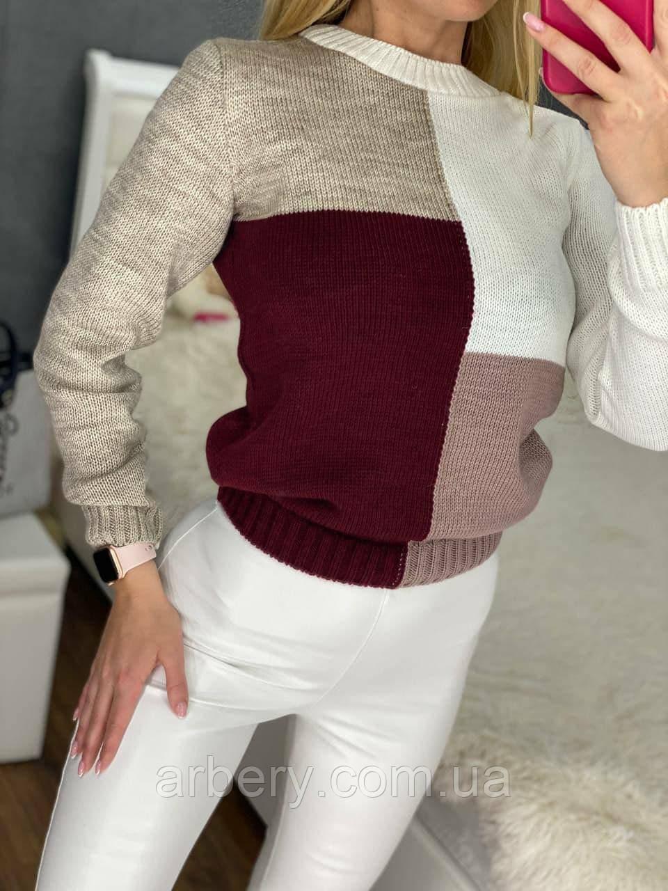 Женский вязанный комбинированный свитер