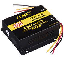 Инвертор (преобразователь напряжения) UKC DC/DC 24v-12v 10A (3396)