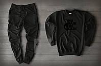 Спортивный костюм мужской весна-лето-осень (черный свитшот + штаны)