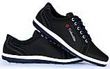 43 Розмір! Туфли спортивные мужские Львовского производства (КЛС-7ч), фото 3