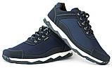 Кроссовки демисезонные мужские синего цвета (КФ-16с), фото 2