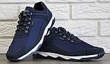 Кроссовки демисезонные мужские синего цвета (КФ-16с), фото 10