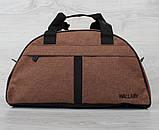 Сумка спортивная коричневого цвета унисекс (213к), фото 4