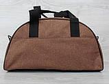 Сумка спортивная коричневого цвета унисекс (213к), фото 7
