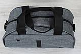 Универсальная спортивная сумка серого цвета (213ср), фото 5