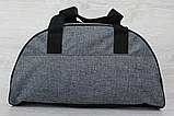 Универсальная спортивная сумка серого цвета (213ср), фото 6