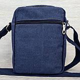 Стильная мужская спортивная сумка тканевая синего цвета (151501сн), фото 2