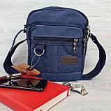 Стильная мужская спортивная сумка тканевая синего цвета (151501сн), фото 3