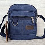 Стильная мужская спортивная сумка тканевая синего цвета (151501сн), фото 4