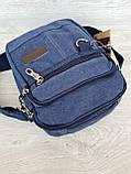Стильная мужская спортивная сумка тканевая синего цвета (151501сн), фото 5