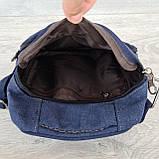 Стильная мужская спортивная сумка тканевая синего цвета (151501сн), фото 7