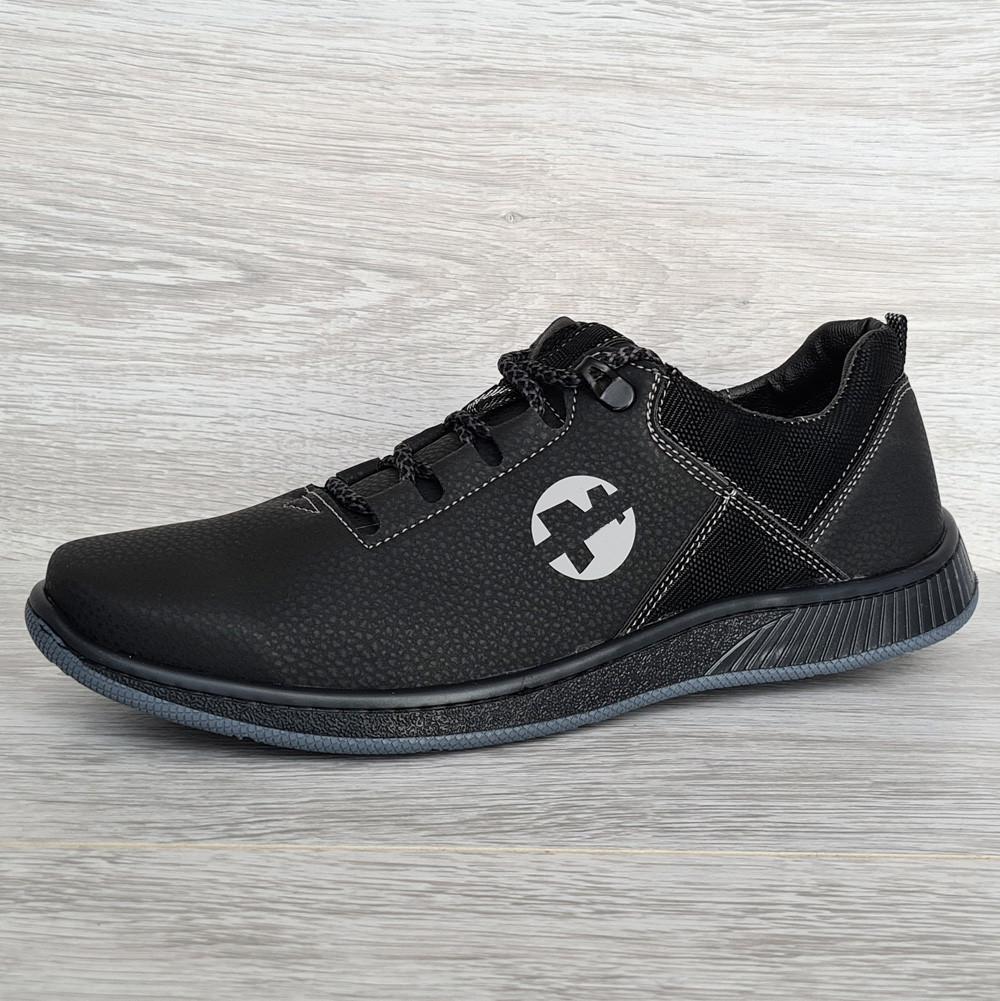 Мужские кроссовки демисезонные на шнуровку (Ю-79чпч)