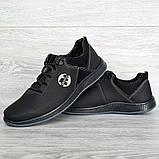 Мужские кроссовки демисезонные на шнуровку (Ю-79чпч), фото 2